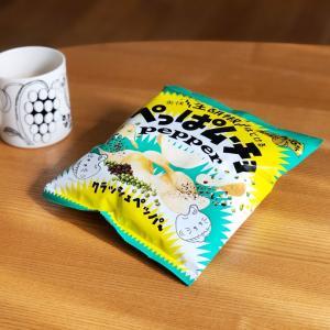 私好みなポテチ♡ ぺっぱムーチョ美味し!!!