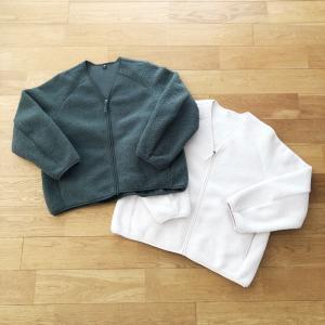ユニクロで2色買いしたお気に入りジャケットと北欧ジュエリー。
