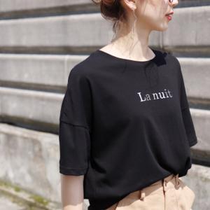 楽天ポチレポ◎大人なシンプルロゴTシャツ購入しました♬