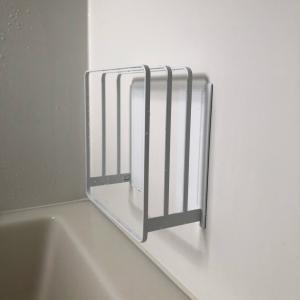 こんなの欲しかった〜!画期的なtowerの風呂蓋収納グッズ。