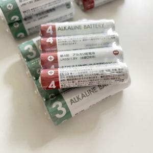 ニトリの電池がシンプルで可愛かった〜♬