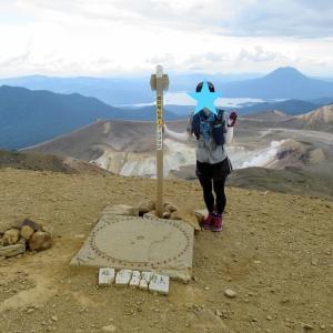 「雌阿寒岳」にずっと登りたかった