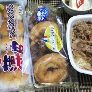 吉野家と過食