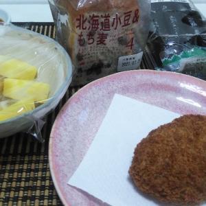 鉄火巻と小豆パン