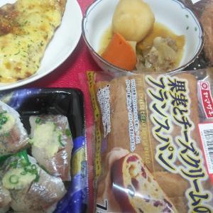 寿司とパン
