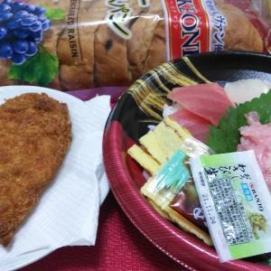 昼めし いろいろ