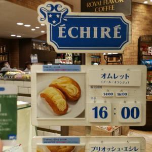 行列は短いけど時間が長い「エシレ オムレット」梅田 阪急百貨店