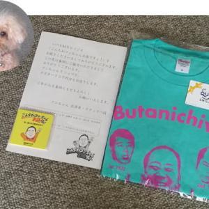【当選品】 コンちゃんTシャツ・QUOカード 3,000円 MBSラジオ