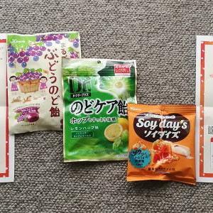 【当選品】 9月新商品のど飴セット カンロ