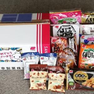 【当選品】 春の新商品詰め合わせセット 三幸製菓