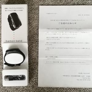 【当選品】 熱中症リスクがわかる hamon band 日本自動車連盟