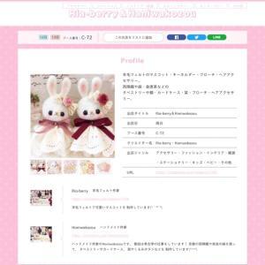 ブースC72☆横浜ハンドメイドマルシェ