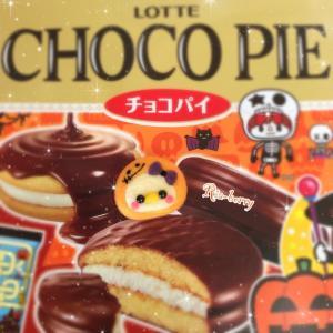 ☆かぼちゃひよことチョコパイ☆