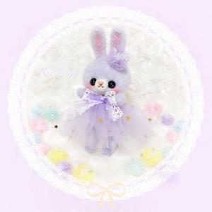 ゆめかわ☆ラベンダー色のリズ☆羊毛マスコット