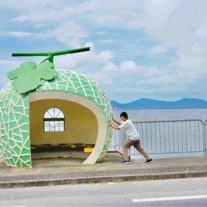 長崎メロンのバス停