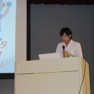 富山県で講演(栄養教諭 学校栄養職員対象)