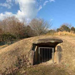 粟塚古墳の丘