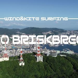 2020 Briskbreeze ウインドサーフィン windsurfing  総集編