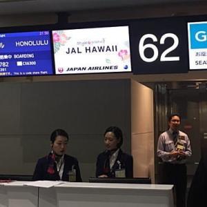 2019年12月ハワイ旅行記1日目 その1 リリハベーカリー