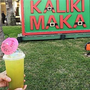 2019年12月ハワイ旅行記4日目 その14 ハワイアン・ケーン・ジュース