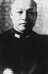 妹尾知之-ある海軍軍人の一生