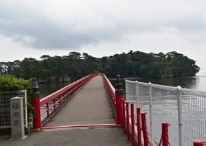 松島観光 福浦島