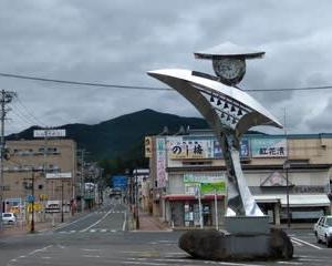 岩海広がる三吉山