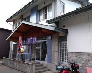 かみのやま温泉 二日町共同浴場