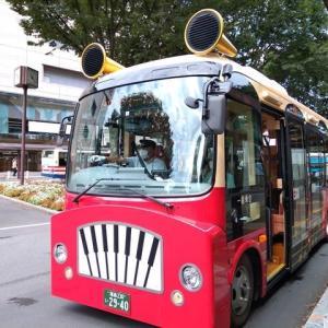 福島・メロディバス