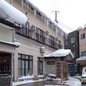 肘折温泉 木村屋旅館