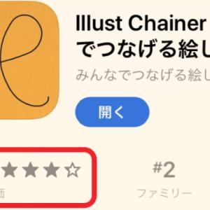 おもしろいアプリ