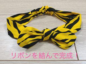 【節分・鬼衣装】赤ちゃん用ヘアバンドを手作り!リボン編