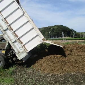 ダンプカー一杯の堆肥