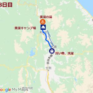 北海道の旅(18日目)~美深キャンプ場について