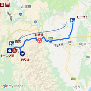 北海道の旅(28日目)~沙流川キャンプ場へ