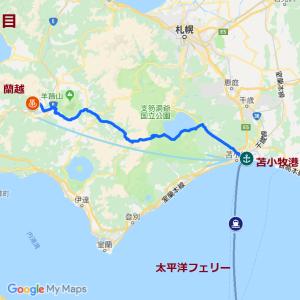 北海道の旅(36日目)~太平洋フェリー乗船中