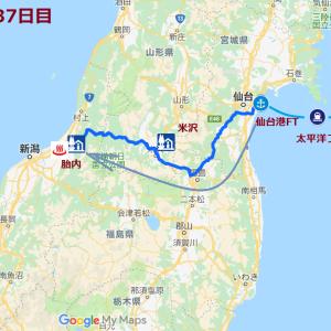 北海道の旅(37日目)~仙台港に上陸