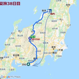 北海道の旅(38日目/最終日)~高速道路を使い帰宅
