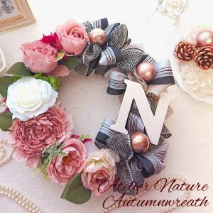 募集♪10月Autumn wreath1DAYイニシャルリースレッスン♪