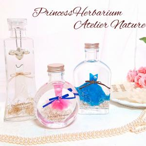 生徒さま作品♪まるで宝塚歌劇のプリンセス♪プリンセスハーバリウムライセンスレッスン