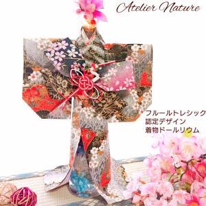 生徒さま作品♪雅で美しい日本の伝統文化を体験♪着物ドールリウム体験レッスン