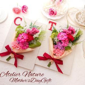 母の日ギフトオーダー分製作中♪あと1点ずつのみ販売「カーネーションの花束フラワーボード」