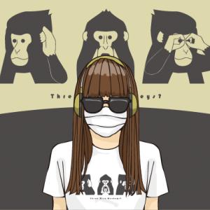 三匹の猿とTシャツ