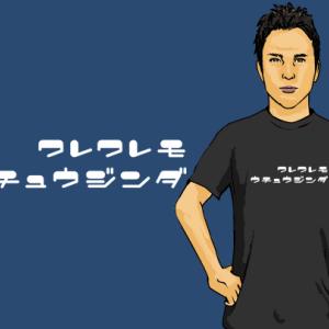 宇宙人とTシャツ