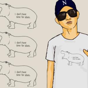 カバとバカとTシャツ