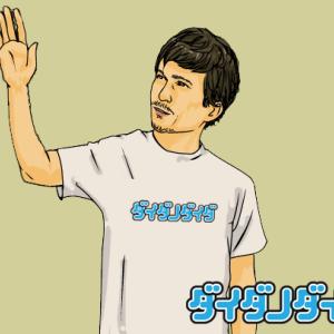 勝負所とTシャツ