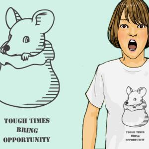ネズミとピンチとTシャツ