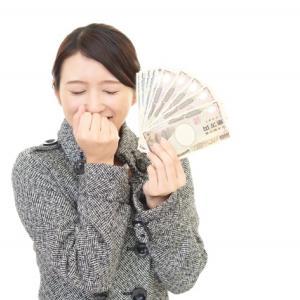 ボーナスが2.5倍に!「龍亀の愛とお金にまみれる財の術」