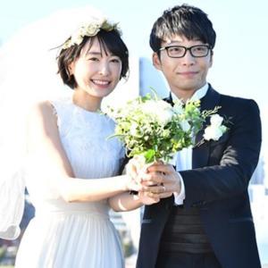 「緊急」星野源さん 新垣結衣さん ご結婚 に関する占い