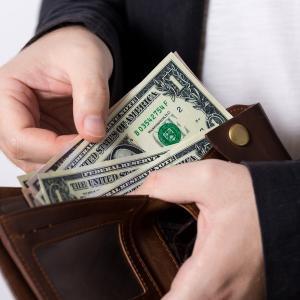 お財布をいつも眺める